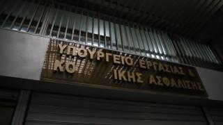 Το υπουργείο Εργασίας απαντά στον Βρούτση: Προσπαθεί να τρομοκρατήσει τους ασφαλισμένους