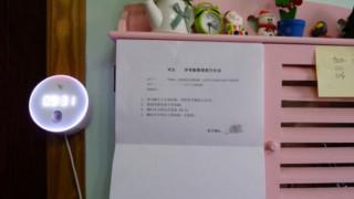 Ελέγχει τα πάντα: Με αυτό το γκάτζετ αναγκάζει τον άνδρα της να επιστέφει στο σπίτι
