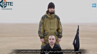 Το Ισλαμικό Κράτος ισχυρίζεται ότι αποκεφάλισε Ρώσο αξιωματούχο (pics)