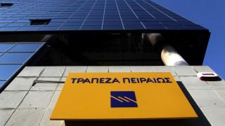 Ηλεκτρονικές δημοπρασίες ιδιοκτητών ακινήτων της τράπεζας Πειραιώς