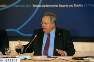 Στις 22-23 Μαΐου η Διάσκεψη για την Ασφάλεια και τη Σταθερότητα