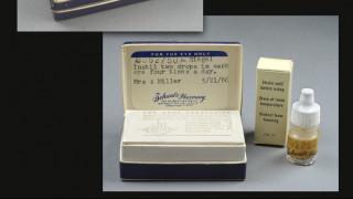Πληρώνουν χιλιάδες δολάρια για να κάνουν δικά τους άδεια μπουκαλάκια από φάρμακα διάσημων (Pics)