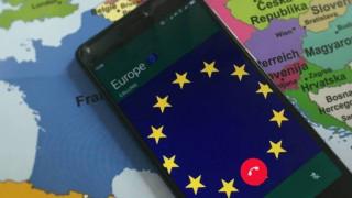 Όλα όσα πρέπει να γνωρίζετε για την κατάργηση των τελών περιαγωγής εντός της Ε.Ε