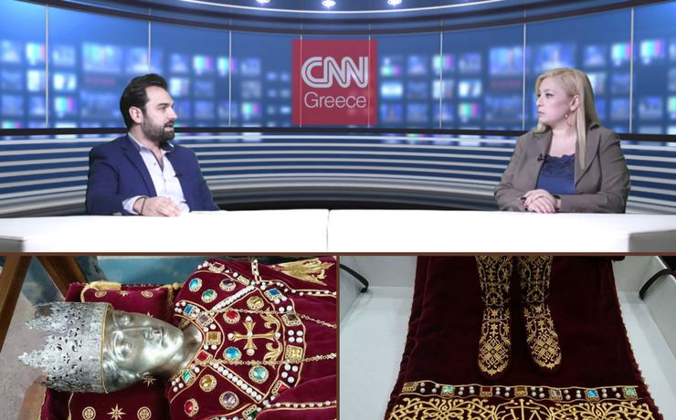 1TSIMBLAKI TSALAGAS CNN GREECE