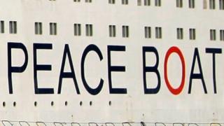 Κατέφθασε το Πλοίο της Ειρήνης στον Πειραιά - Η έκπληξη από το Καράκας