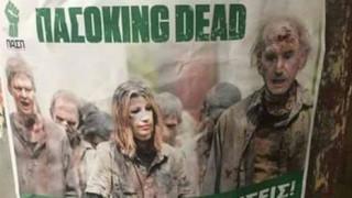 ΠΑΣΟΚING DEAD: Η αφίσα της Πανσπουδαστικής με ζόμπι...που εξόργισε την ΠΑΣΠ