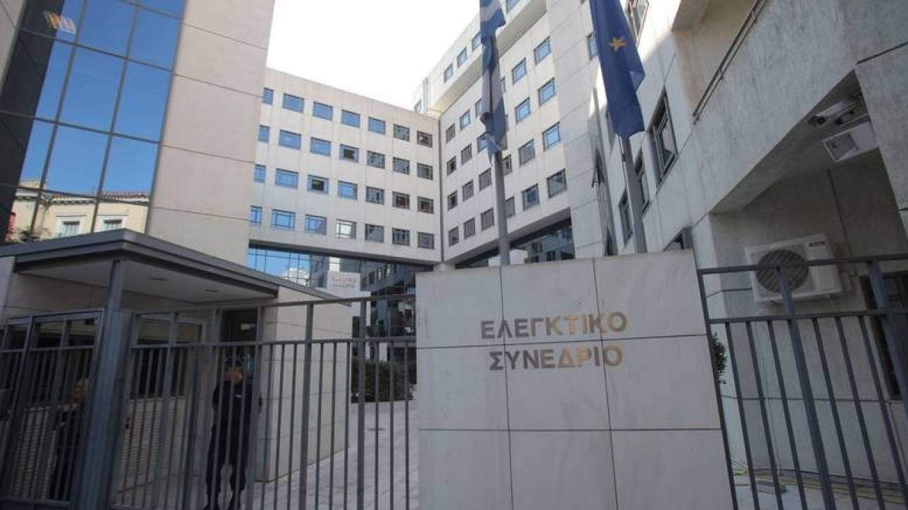 Ελεγκτικό Συνέδριο: Αντισυνταγματικές και οι παρατάσεις των συμβασιούχων των ΟΤΑ