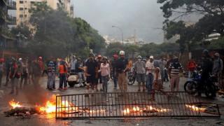 Αιχμές από την πρεσβεία Βενεζουέλας κατά του Μητσοτάκη