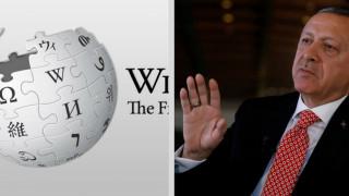 Νέα προειδοποίηση της Τουρκίας στη Wikipedia: Να αποσύρει τα άρθρα…