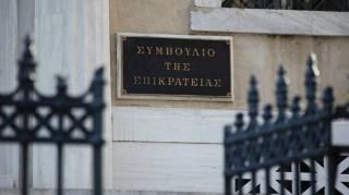 Άκυρες κρίθηκαν από το ΣτΕ οι απολύσεις διοικητών και αναπληρωτών διοικητών δημοσίων νοσοκομείων