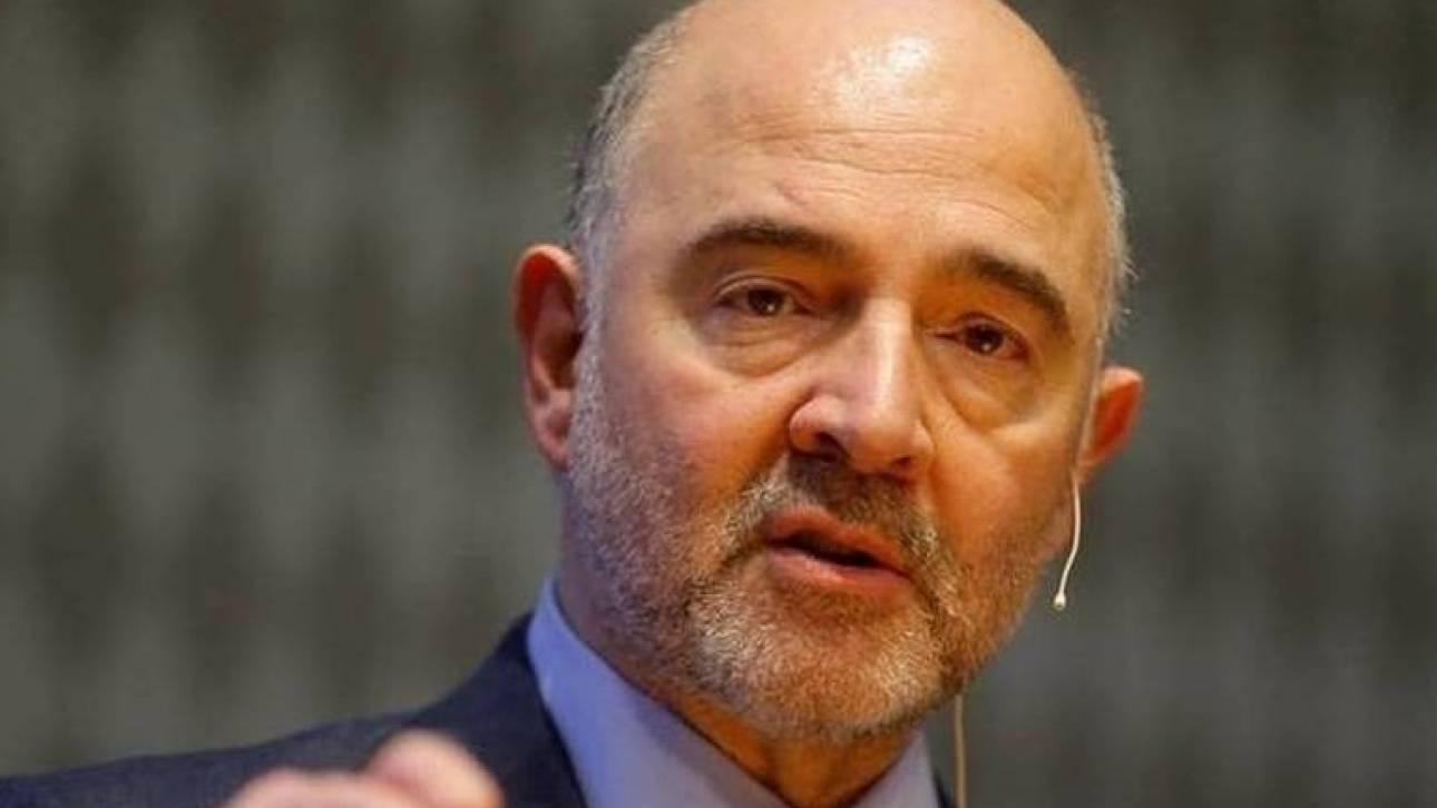 Μοσκοβισί: Δεν έχουμε ακόμη συμφωνία αλλά υπάρχει μεγάλη πρόοδος