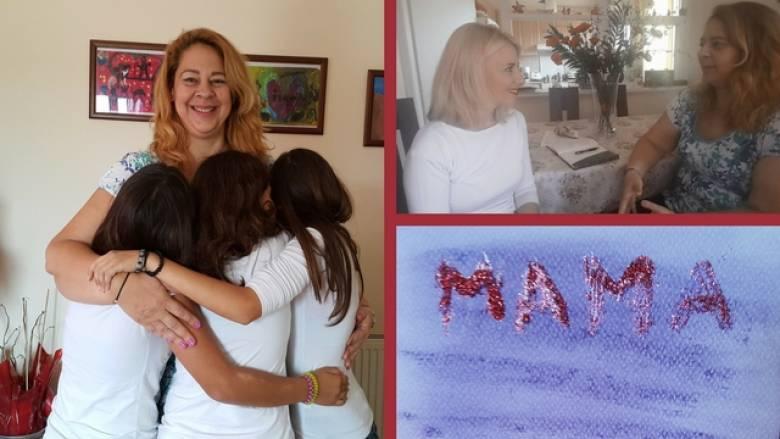 Ημέρα Μητέρας: μεγαλώνει 6 παιδιά σαν να είναι δικά της (vid)