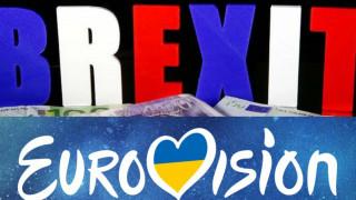 Οι Βρετανοί θέλουν να αποχωρήσουν και από τη Eurovision...