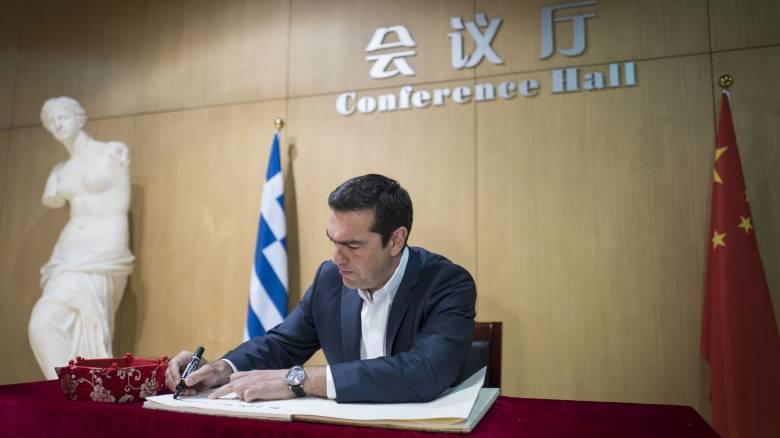 Τσίπρας από Κίνα: Η Ελλάδα σταυροδρόμι τριών ηπείρων