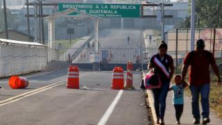 Γουατεμάλα: Σε κατάσταση έκτακτης ανάγκης για την αντιμετώπιση των διακινητών ναρκωτικών