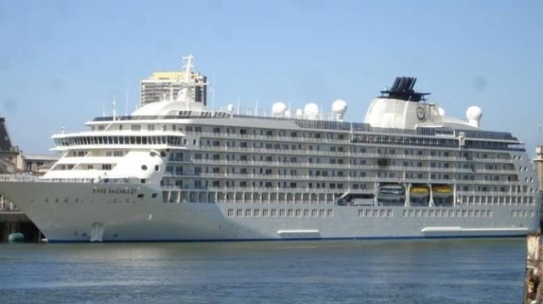 Το κρουαζιερόπλοιο που κάνει το γύρο του κόσμου και ανήκει στους επιβάτες του (Vid)