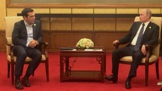 Συνάντηση Τσίπρα - Πούτιν στο Πεκίνο με επίκεντρο τις ελληνο-ρωσικές σχέσεις