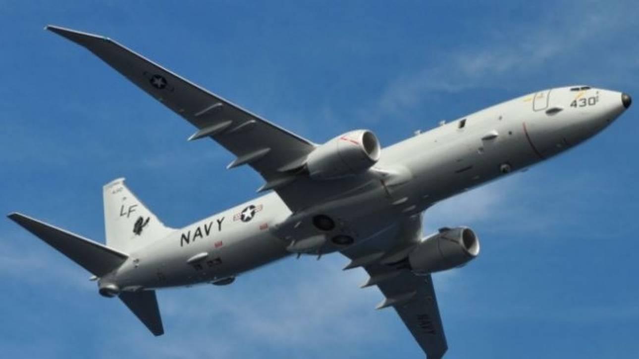 Ριψοκίνδυνοι ελιγμοί αεροσκαφών ΗΠΑ και Ρωσίας πάνω από τη Μαύρη Θάλασσα