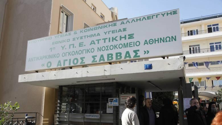Άγνωστοι έκλεψαν ιατρικό εξοπλισμό από το νοσοκομείο του Αγίου Σάββα