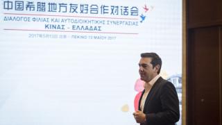Αλέξης Τσίπρας: Δρομολογούνται άμεσα σημαντικές επενδύσεις