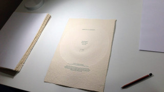 Βιβλιοθήκη του Μέλλοντος: Μια χρονοκάψουλα λογοτεχνίας φύεται στη Νορβηγία