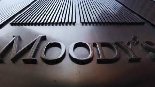 Moody΄s: Σταθερή η προοπτική για το αξιόχρεο των ελληνικών τραπεζών