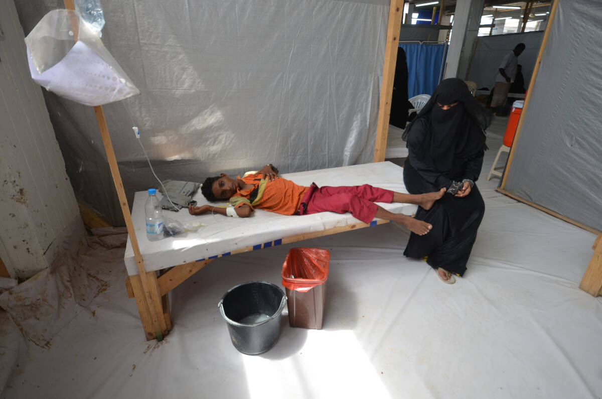2017-05-14T134652Z 2127018520 RC1D478E5050 RTRMADP 3 YEMEN-SECURITY-CHOLERA