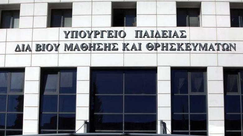 Υπουργείο Παιδείας: Νέες διευκρινίσεις για τις αλλαγές στο νόμο για την ιδιωτική εκπαίδευση
