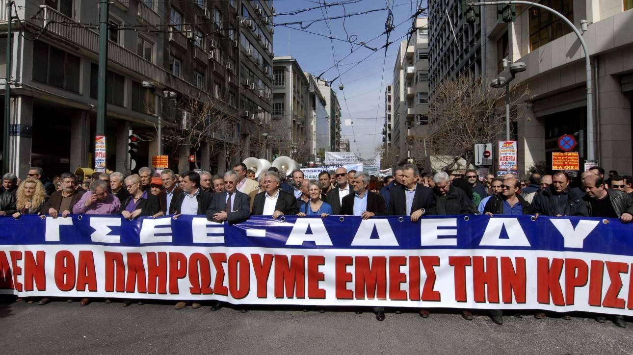 «Νεκρώνουν» τα πάντα την Τετάρτη με την απεργία της ΓΣΕΕ και ΑΔΕΔΥ