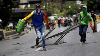 Βενεζουέλα: Νέες διαδηλώσεις και άλλος ένας νεκρός (pics&vid)
