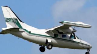 Εξαφανίστηκε αεροπλάνο στο Τρίγωνο των Βερμούδων