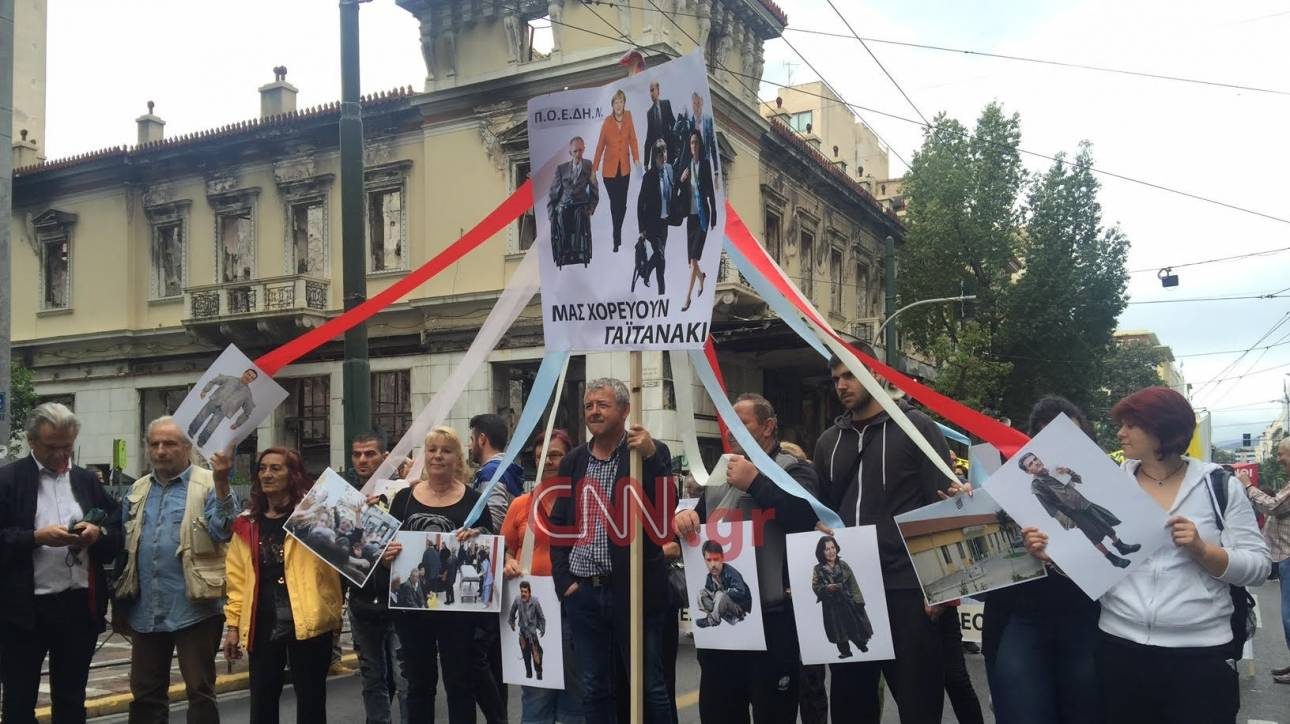 Ξεκίνησε η πορεία ΓΣΕΕ – ΑΔΕΔΥ προς τη Βουλή (pics&vid)