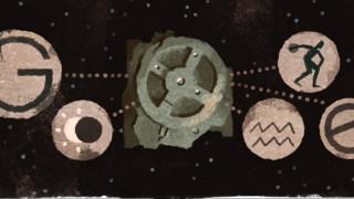 Ο μηχανισμός των Αντικυθήρων το σημερινό Doodle της Google (pic&vids)