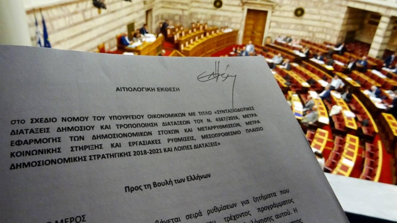 Διαξιφισμοί σε επίπεδο κοινοβουλευτικών εκπροσώπων στη Βουλή (pics)