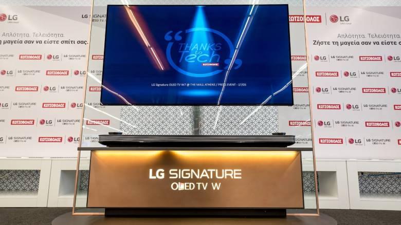 Σε πρώτη παρουσίαση η νέα, απίστευτα λεπτή LG Signature OLED TV W7 65' στον Κωτσόβολο