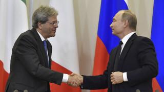 Ρωσία και Ιταλία διευρύνουν τη συνεργασία τους στον ενεργειακό τομέα