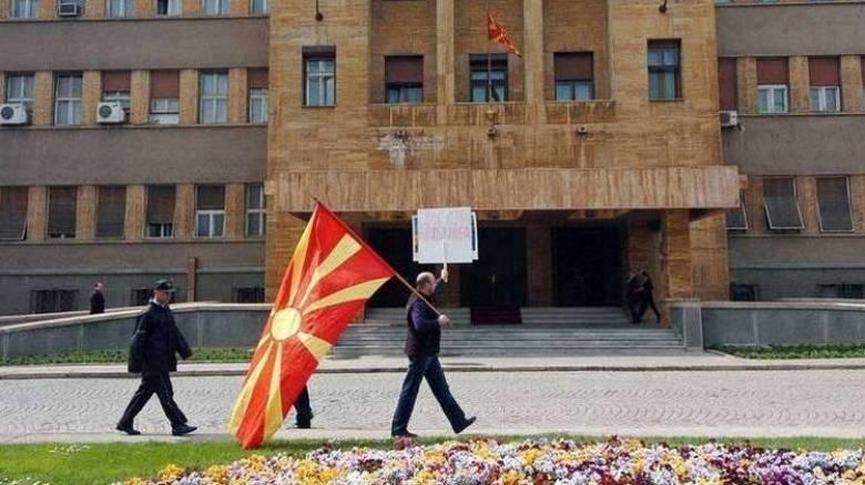 Την έκδοση του πρώην επικεφαλής της αντιτρομοκρατικής ομάδας των Σκοπίων πρότεινε ο Άρειος Πάγος