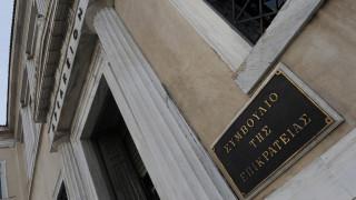 Οι δικαστές του ΣτΕ εξέθεσαν στον Κοντονή τα προβλήματα στα δικαστήρια