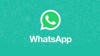 Έπεσε ξανά το WhatsApp
