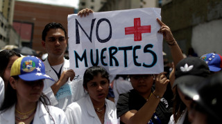 Βενεζουέλα: Ένας έφηβος διαδηλωτής σκοτώθηκε – Τους 43 έφτασαν οι νεκροί (pics)