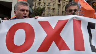 Νέο συλλαλητήριο ΓΣΕΕ-ΑΔΕΔΥ κατά του πολυνομοσχεδίου