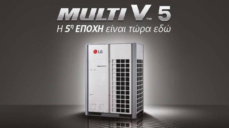 Η «5η Εποχή» είναι τώρα εδώ από την LG Electronics Hellas