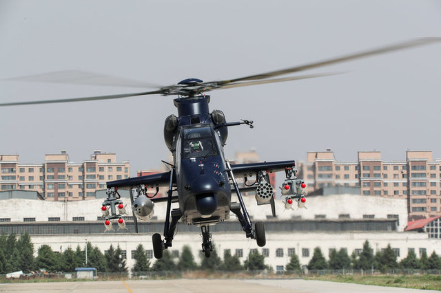 china helicopter 3