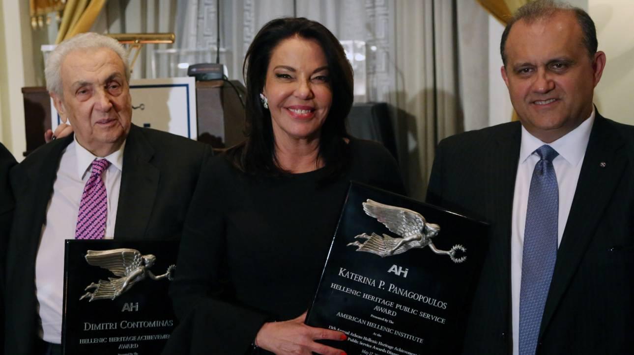 Το American Hellenic Institute, βράβευσε την Κατερίνα Παναγοπούλου και τον Δημήτρη Κοντομηνά