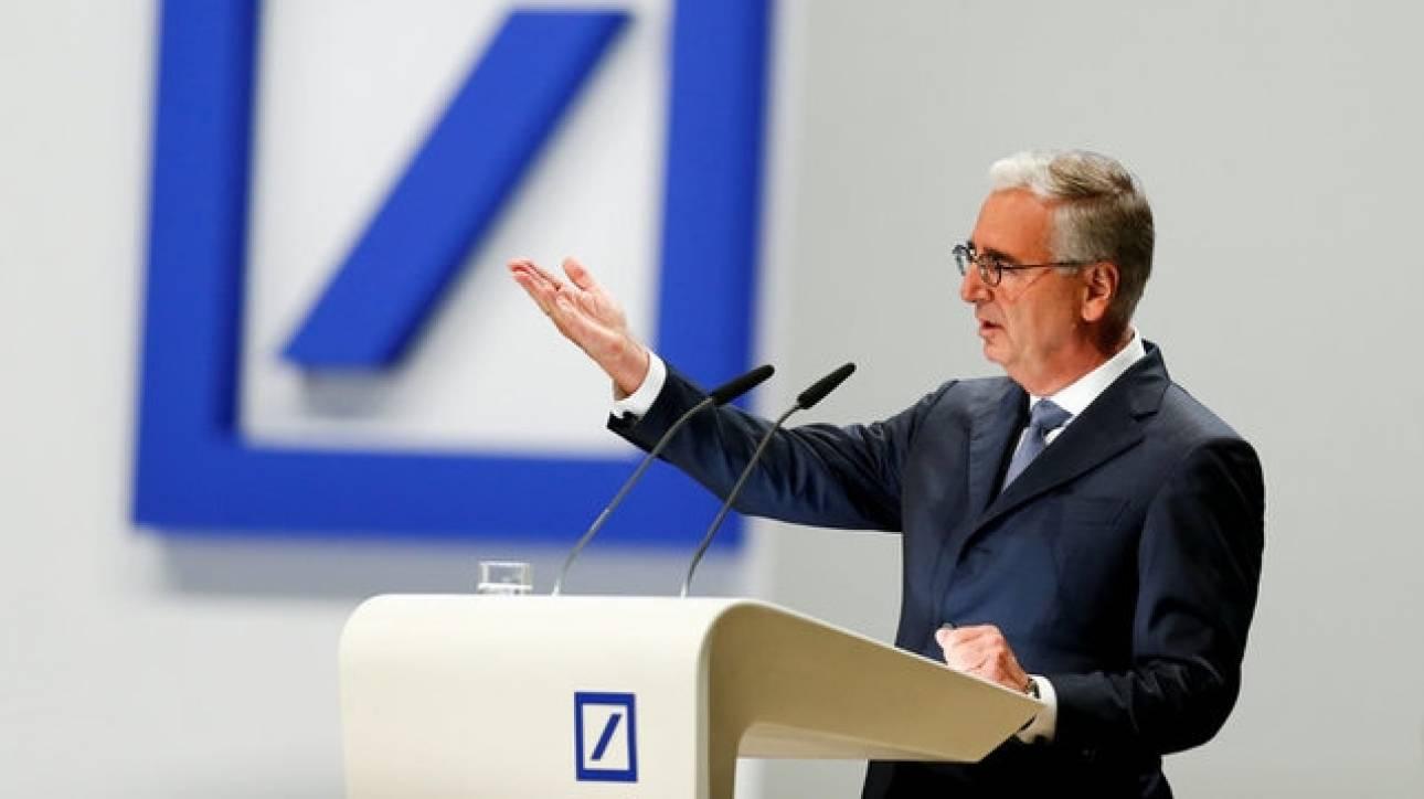 Η Deutsche Bank σκοπεύει να «τιμωρήσει» πρώην στελέχη της για παρατυπίες του παρελθόντος