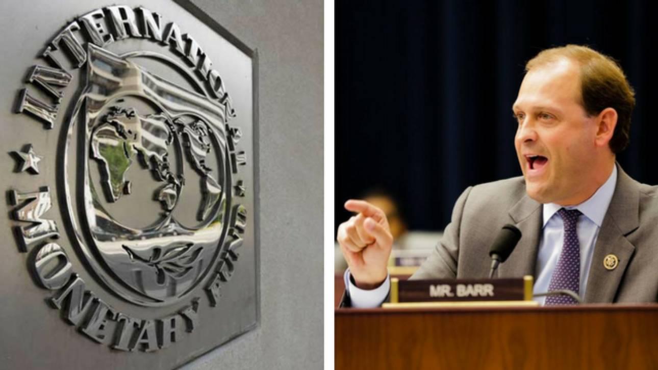 «Σοκάρει» τους Αμερικανούς βουλευτές η προοπτική νέου δανείου του ΔΝΤ στην Ελλάδα