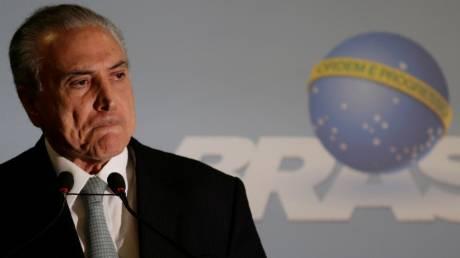Κυβερνητική κρίση στη Βραζιλία: «Έσπασε» ο κυβερνητικός συνασπισμός