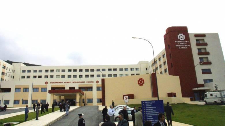 Στόχος της παγκόσμιας κυβερνοεπίθεσης και το Νοσοκομείο Χανίων