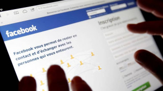 Facebook, Instagram ή YouTube: Ποιο είναι το χειρότερο μέσο κοινωνικής δικτύωσης;