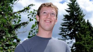 Έτσι αντέδρασε ο Mark Zuckerberg όταν έμαθε ότι έγινε δεκτός στο Χάρβαρντ (Vid)